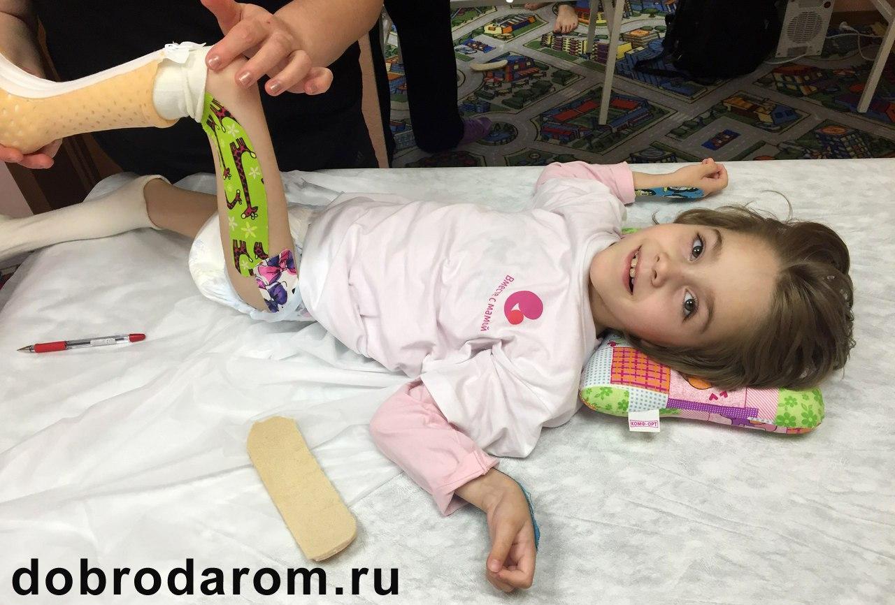 Заставка для - Снежана Стрижеусова, очень хочет быть здоровой!Поможем собрать на лечение!